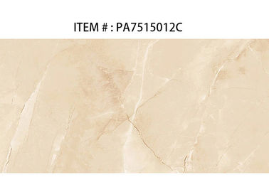 China Yellow Glazed Porcelain Tile For Shower Low Water Absorption Ink - Jet Printing factory